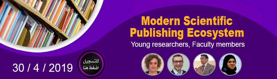 Modern Scientific Publishing Ecosystem -