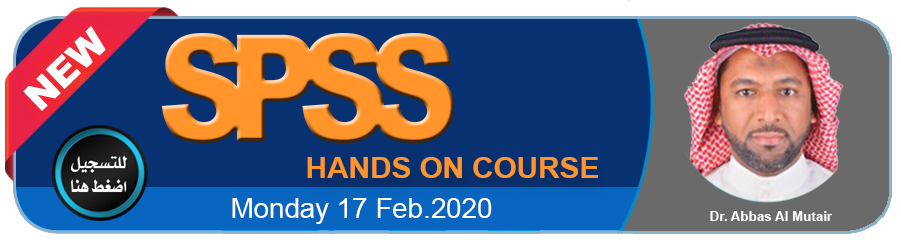 SPSS Hands on Course -