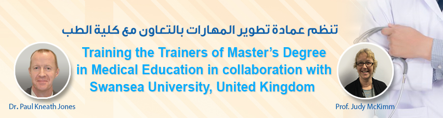 Medical Education - Training the Trainers of Master's Degree...