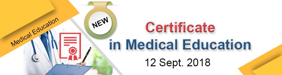 شهادة التعليم الطبي - Certificate in Medical Education