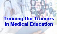 اعلان تدريب المدربين في التعليم الطبي