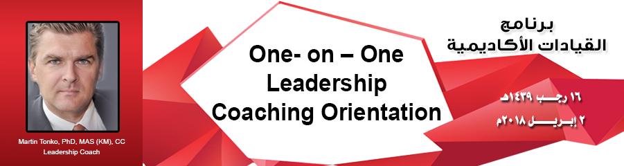 Academic Leaders - Workshop