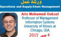Aris Workshop