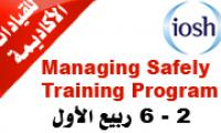 Managing Safely Training Program