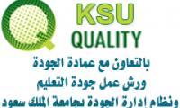 Quality KSU