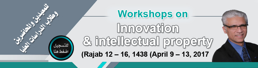Technology Transfer and Innovation - Workshops